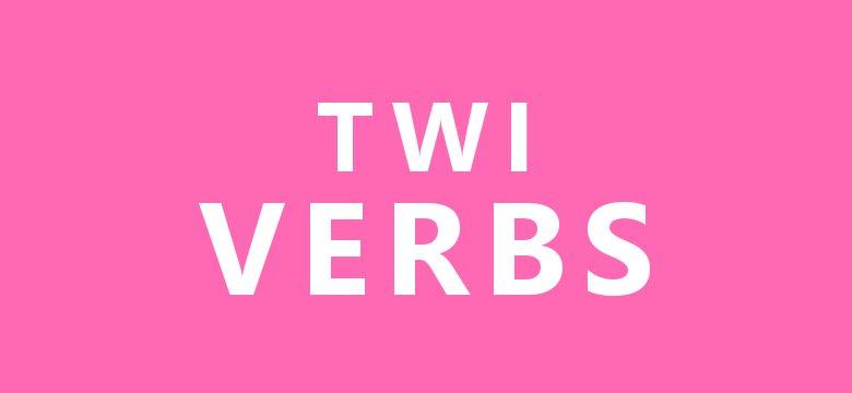 akan verbs, twi verbs